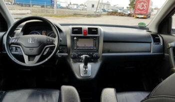 Naudoti 2011 Honda CR-V full